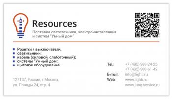 Ресурсы для Инсталлятора KNX