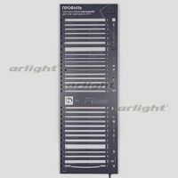 Стенд Профиль Накладной LUX-E9-1760x600mm (DB 3мм, пленка, подсветка)