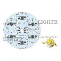 Плата D80-6E RGB Emitter (6x LED, A.000-05)