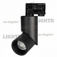 Светильник LGD-TWIST-TRACK-4TR-R70-15W Warm3000 (BK, 30 deg)