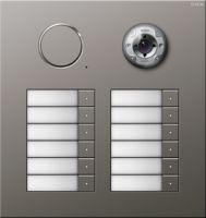 Дверная видеостанция Edelstahl 12-местн.