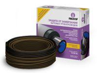 Секция нагревательная кабельная Freezstop Lite-15-20