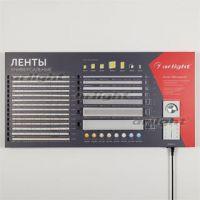 Стенд Ленты и Профиль RT-LUX-S2-500x1000mm (DB 3мм, пленка, подсветка)