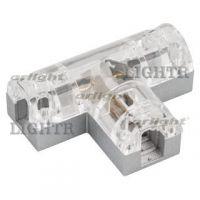 Соединитель тройной ARL-CLEAR-Mini-2x90 (16x8mm)