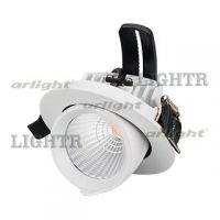 Светильник LTD-EXPLORER-R100-12W Warm3000 (WH, 38 deg)