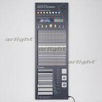 Стенд Ленты и Профиль RT-LUX-S1-1760x600mm (DB 3мм, пленка, подсветка)
