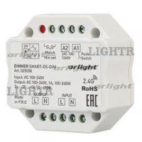 Диммер SMART-D5-DIM (100-240V, 1A, TRIAC, 2.4G)