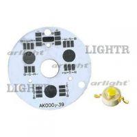 Плата D44-3E RGB Emitter (3x LED, AK000-39)
