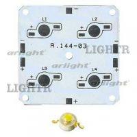 Плата 50x50-4E MONO Emitter (4x LED, A.144-03)
