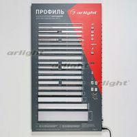 Стенд Профиль накладной ARL-1100x600mm-01 (DB 3мм, пленка, лого)