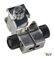 GLU-TRAX®, ROBOT 2 светильник 12В AC для лампы QR-C51 35Вт макс., хром