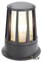 CONE светильник ландшафтный IP54 для лампы E27 100Вт макс., антрацит