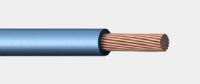 ПуГВ 1х95,0 (чер)