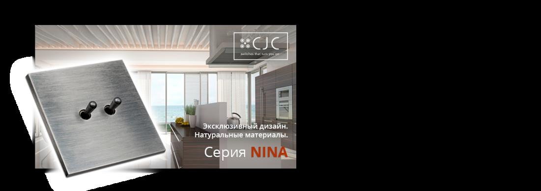 CJC Nina