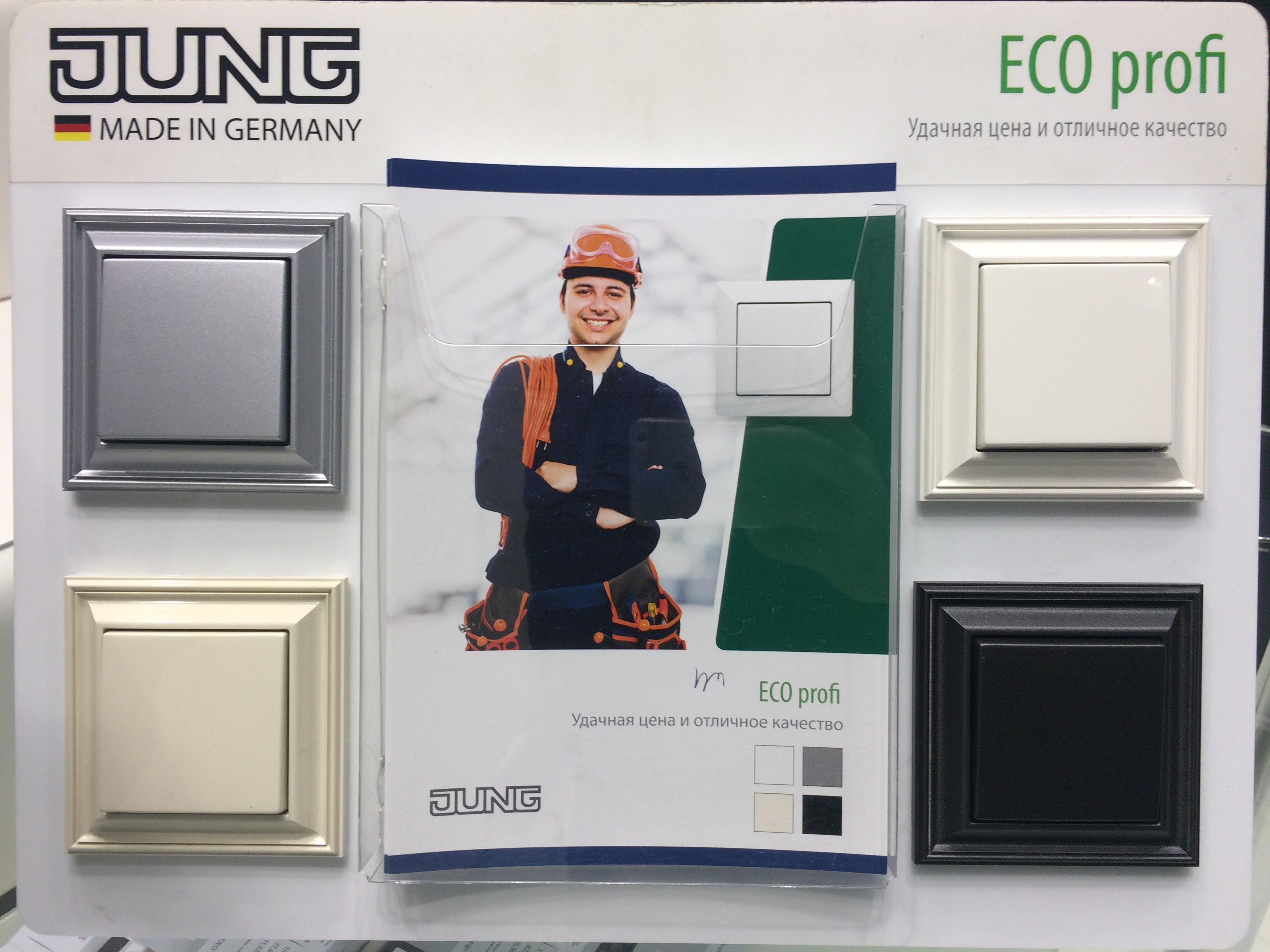 Картинки по запросу Jung eco profi